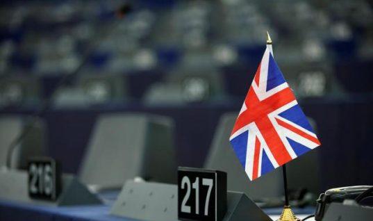 (Türkçe) Maritime UK 2050'ye Genel Bakış ve Türkiye için Çıkarımlar